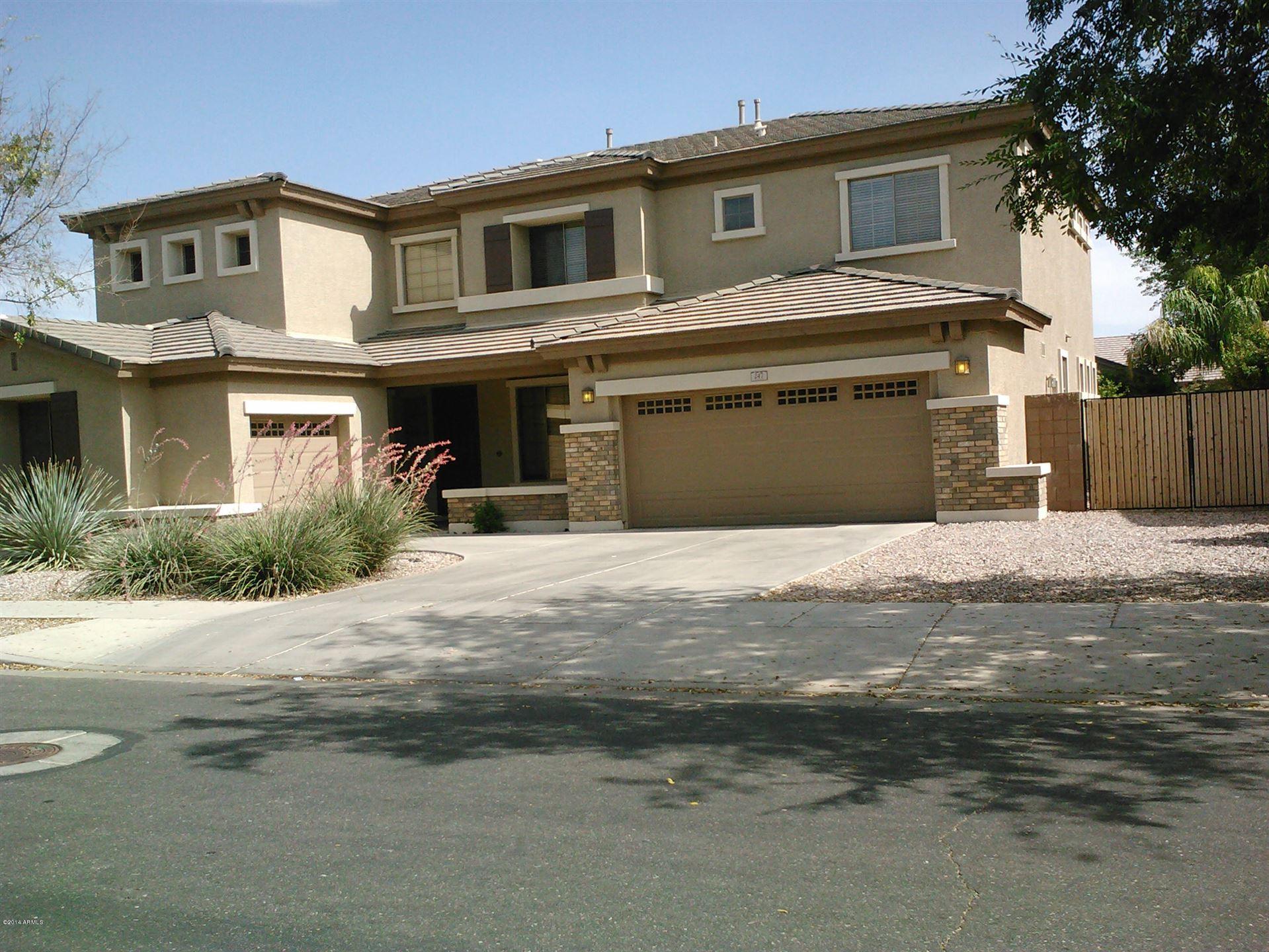 247 W SWAN Drive, Chandler, AZ 85286 - MLS#: 6135374