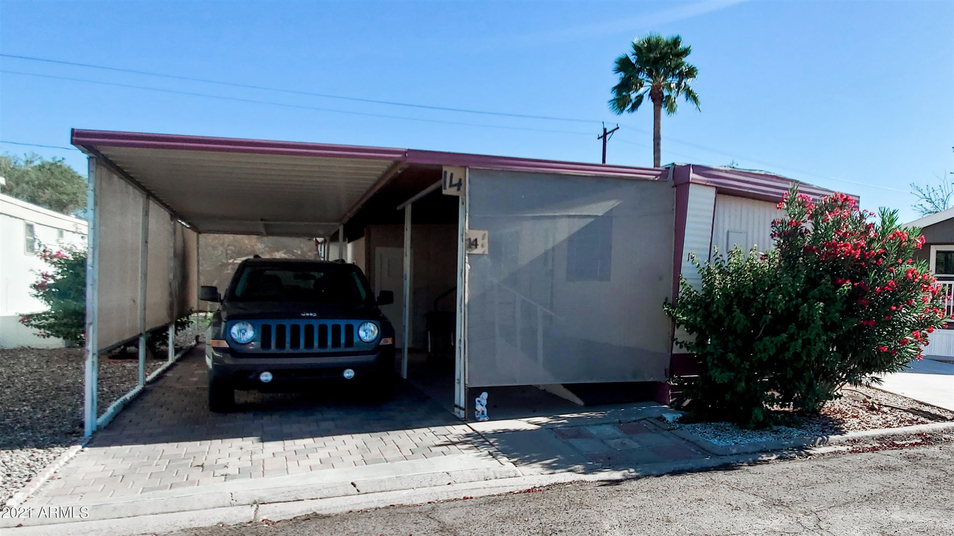 530 S Alma School Road #14, Mesa, AZ 85210 - MLS#: 6233377