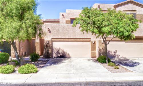 Photo of 1464 W Weatherby Way, Chandler, AZ 85286 (MLS # 6221379)
