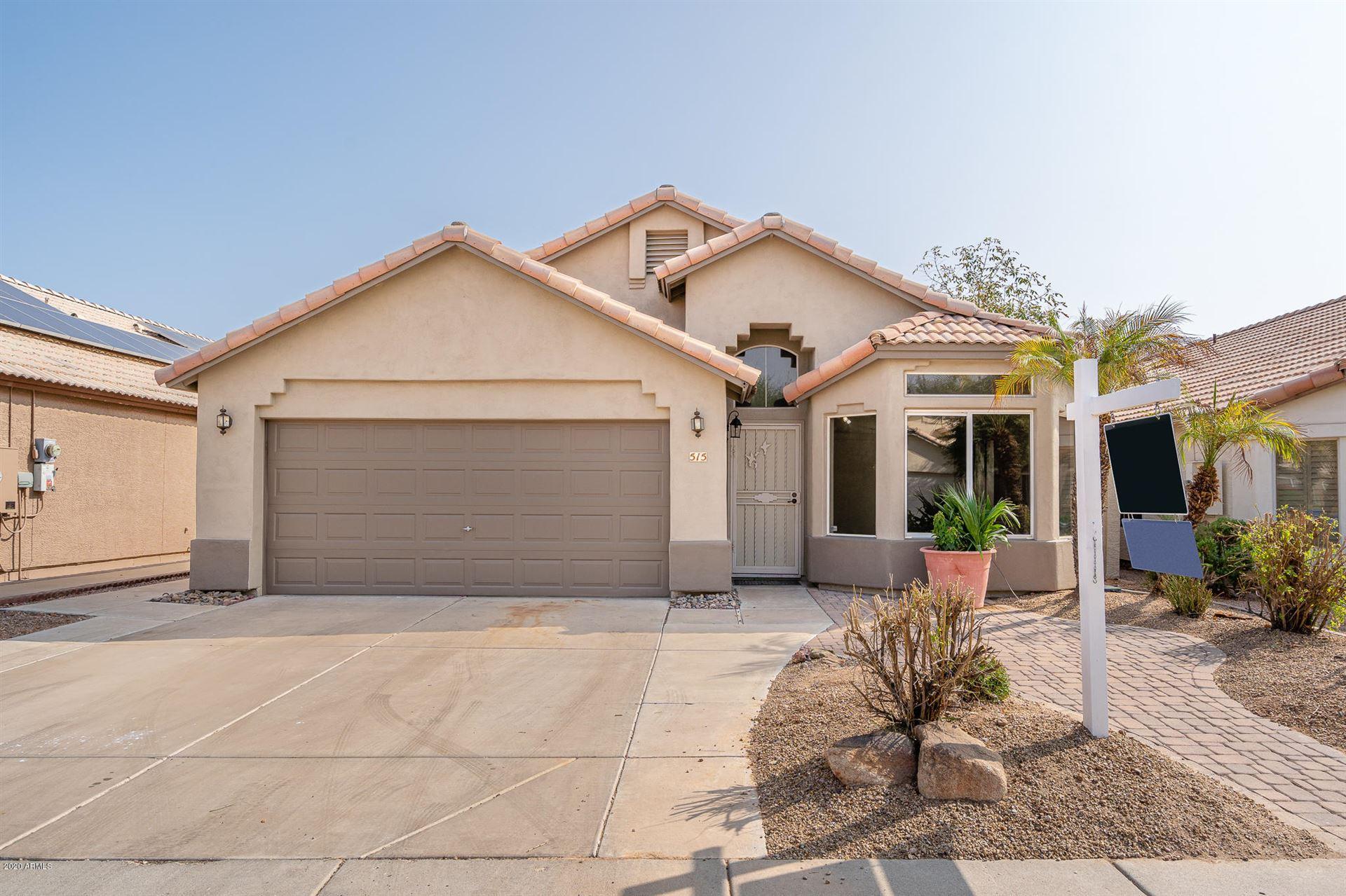 515 W KELTON Lane, Phoenix, AZ 85023 - MLS#: 6134381