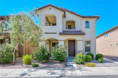 Photo of 9225 W COOLBROOK Avenue, Peoria, AZ 85382 (MLS # 6111383)