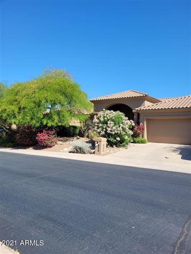 Photo of 12220 E POINSETTIA Drive, Scottsdale, AZ 85259 (MLS # 6226384)