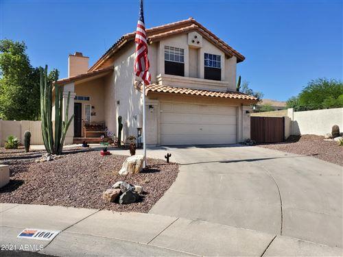 Photo of 1601 E VILLA THERESA Drive, Phoenix, AZ 85022 (MLS # 6233384)