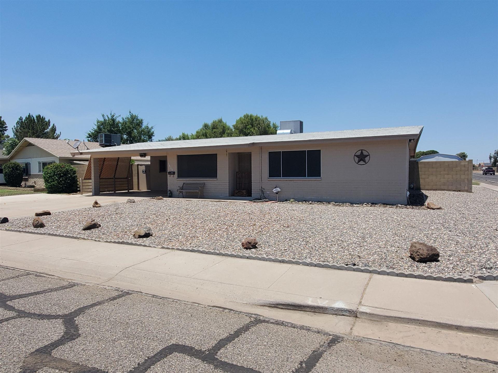 2302 W WINDROSE Drive, Phoenix, AZ 85029 - MLS#: 6102384