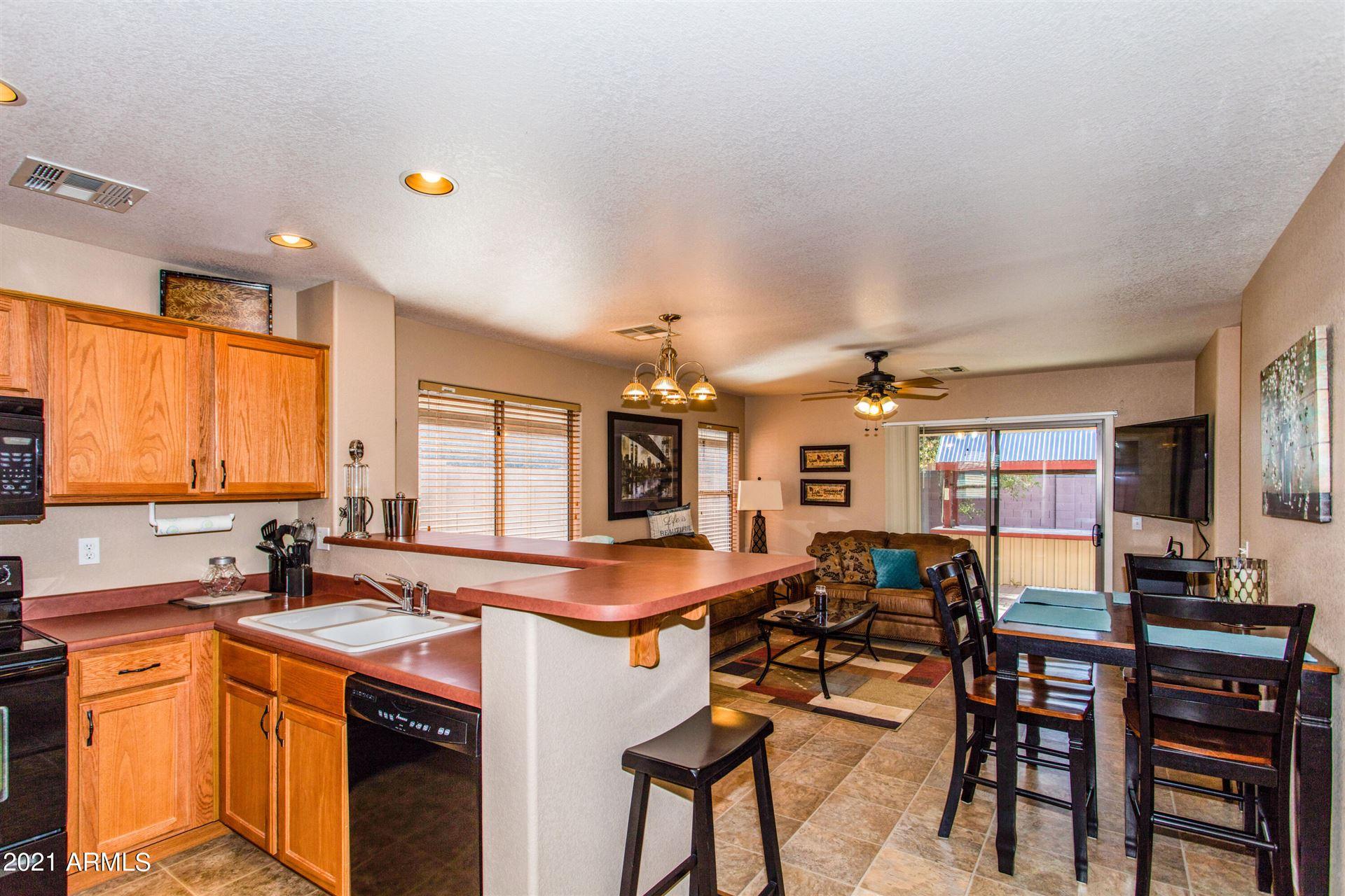 Photo of 36571 W MALLORCA Avenue, Maricopa, AZ 85138 (MLS # 6202385)