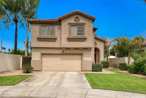 Photo of 974 W DESERT BROOM Court, Chandler, AZ 85248 (MLS # 6134386)