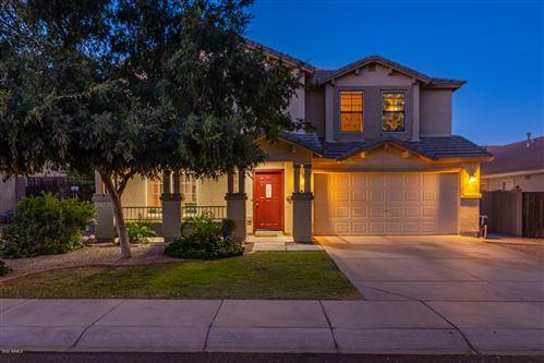 Photo of 11735 N 153rd Avenue, Surprise, AZ 85379 (MLS # 6098390)