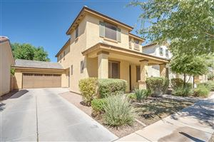 Photo of 3552 E CARLA VISTA Drive, Gilbert, AZ 85295 (MLS # 5981394)