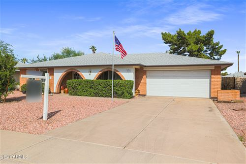 Photo of 4208 W HATCHER Road, Phoenix, AZ 85051 (MLS # 6309394)