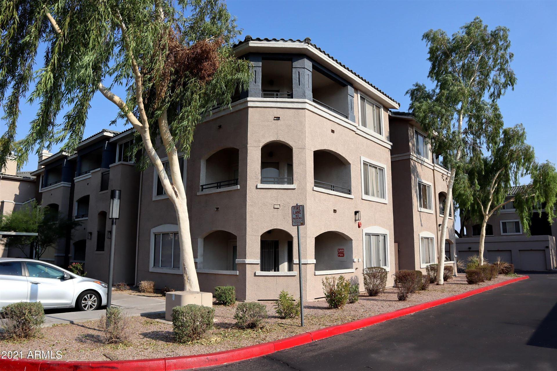 5345 E VAN BUREN Street #112, Phoenix, AZ 85008 - MLS#: 6243394