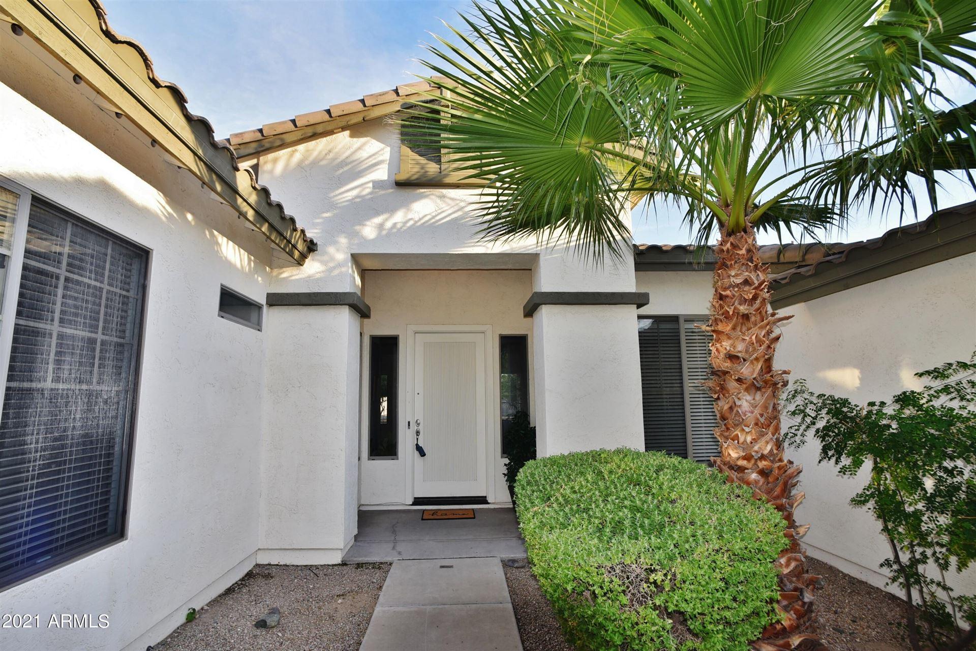 Photo of 13113 W SOLANO Drive, Litchfield Park, AZ 85340 (MLS # 6304394)