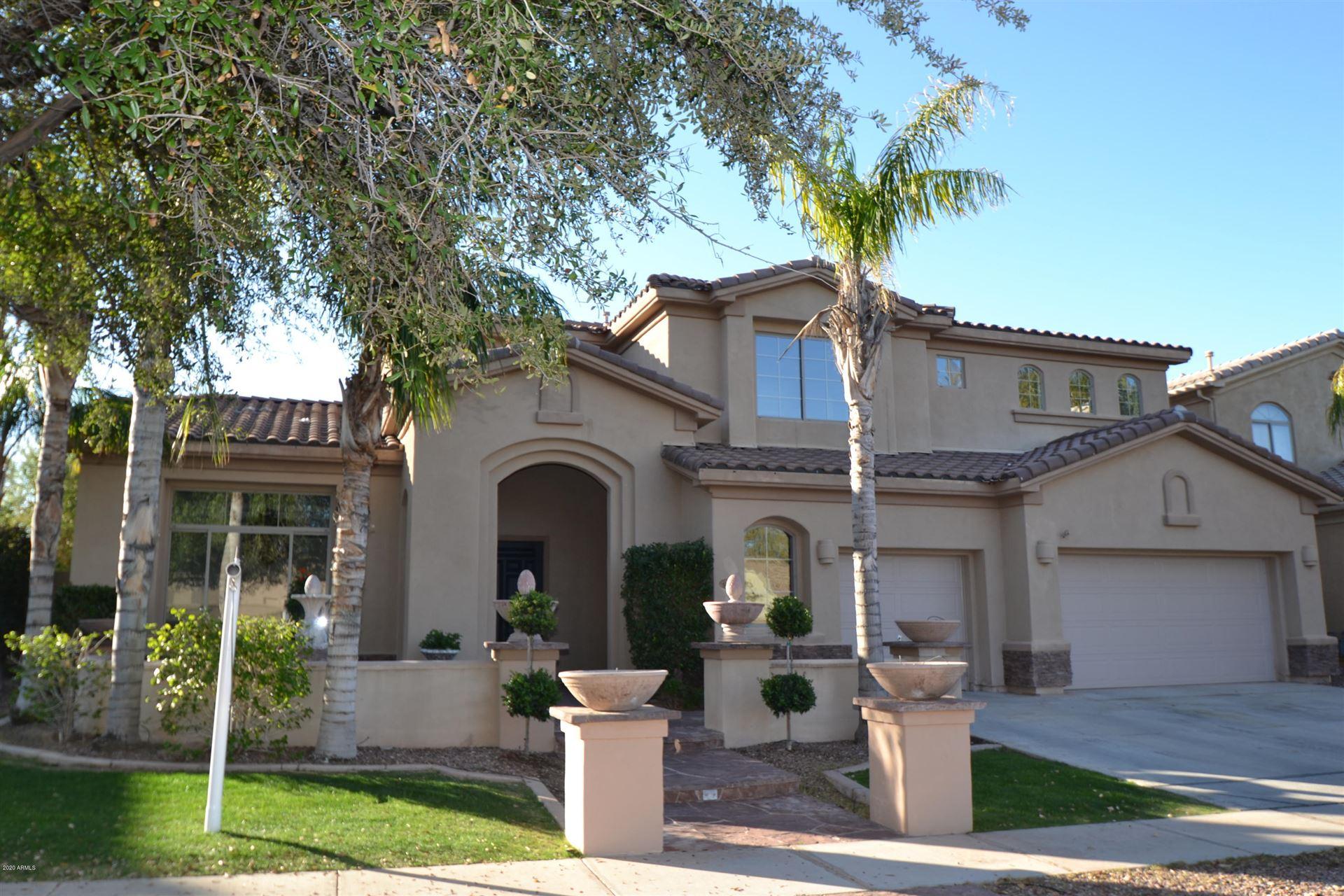 4463 E Carriage Way, Gilbert, AZ 85297 - #: 6047396