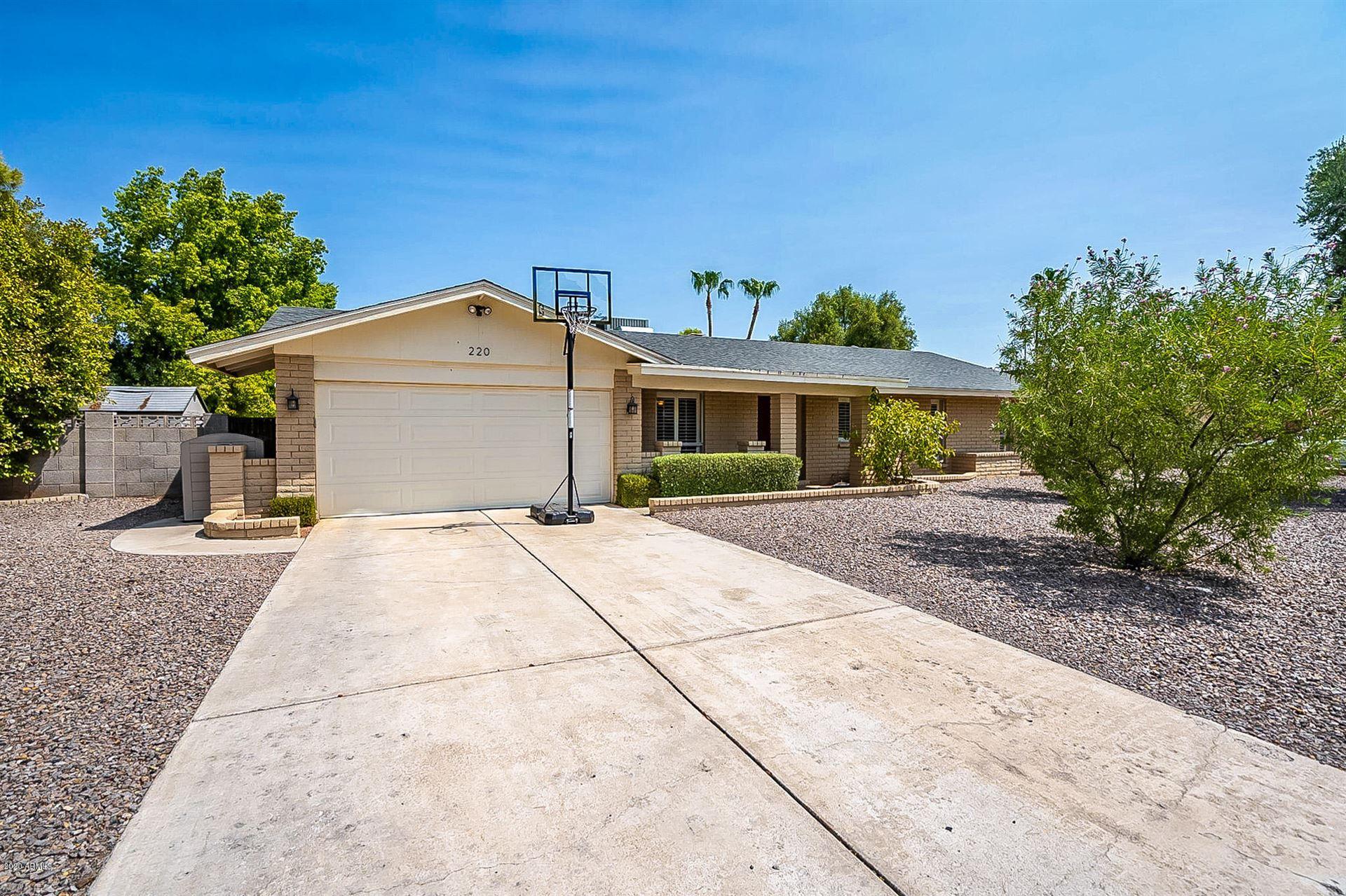 220 W WALTANN Lane, Phoenix, AZ 85023 - MLS#: 6112396