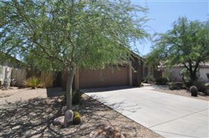 {Photo of 4639 E RED RANGE Way in Cave Creek AZ 85331 (MLS # 5808397)|Picture of 5808397 in Cave Creek|5808397 Photo}