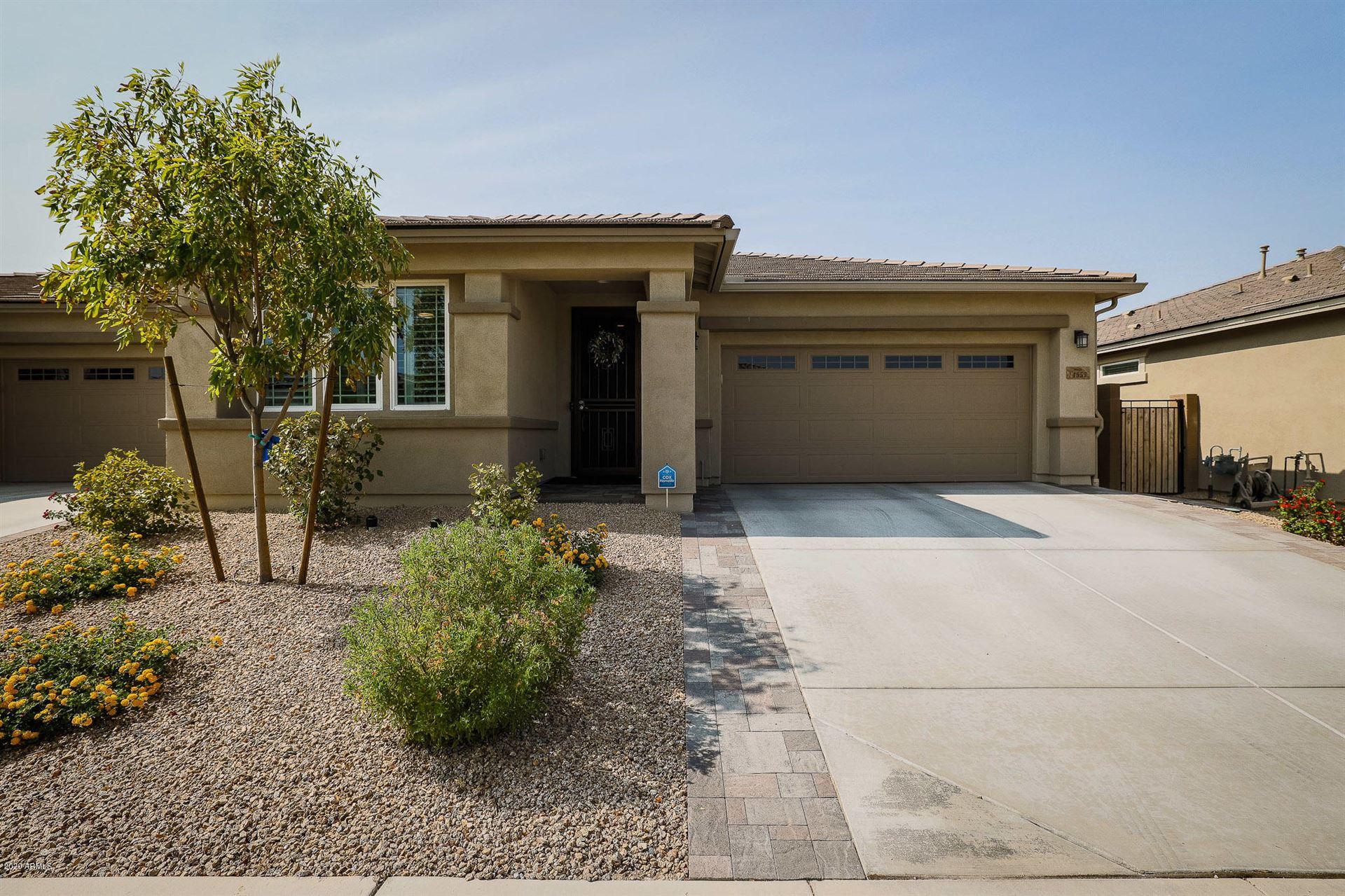 14557 W READE Avenue, Litchfield Park, AZ 85340 - MLS#: 6112397