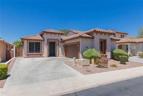 Photo of 7380 W PALO BREA Lane, Peoria, AZ 85383 (MLS # 6100398)