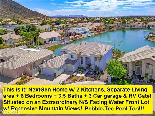 Photo of 5323 W LONE CACTUS Drive, Glendale, AZ 85308 (MLS # 6212398)