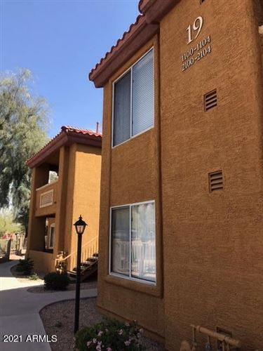Photo of 2929 W YORKSHIRE Drive #2104, Phoenix, AZ 85027 (MLS # 6216398)