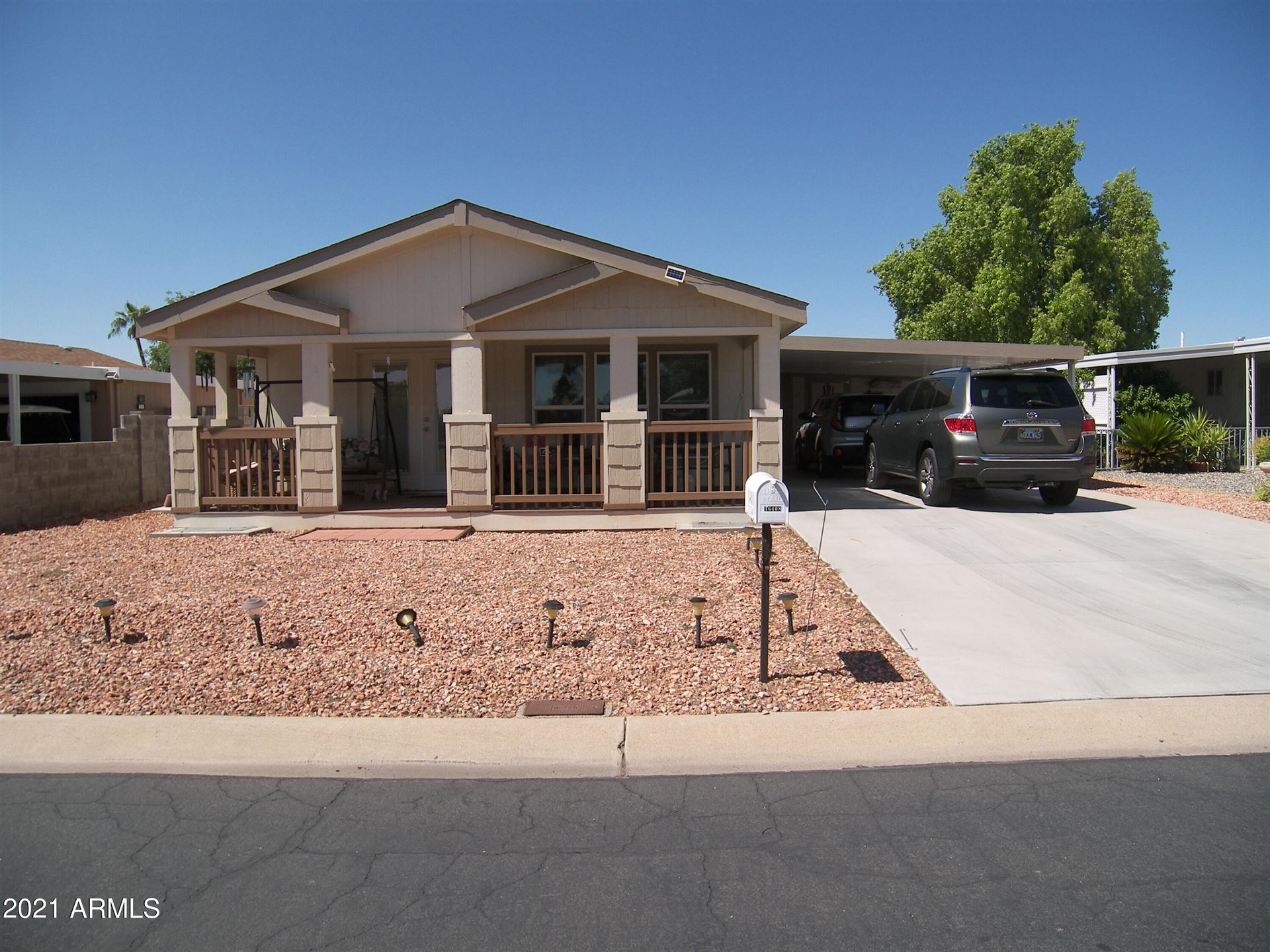 16408 N 33RD Way, Phoenix, AZ 85032 - MLS#: 6296400