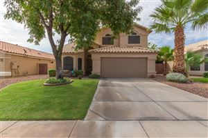 Photo of 9721 W Tonopah Drive, Peoria, AZ 85382 (MLS # 5958401)