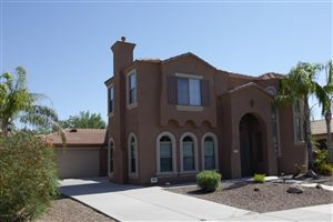 Photo of 3777 E ESPLANADE Avenue, Gilbert, AZ 85297 (MLS # 5926403)