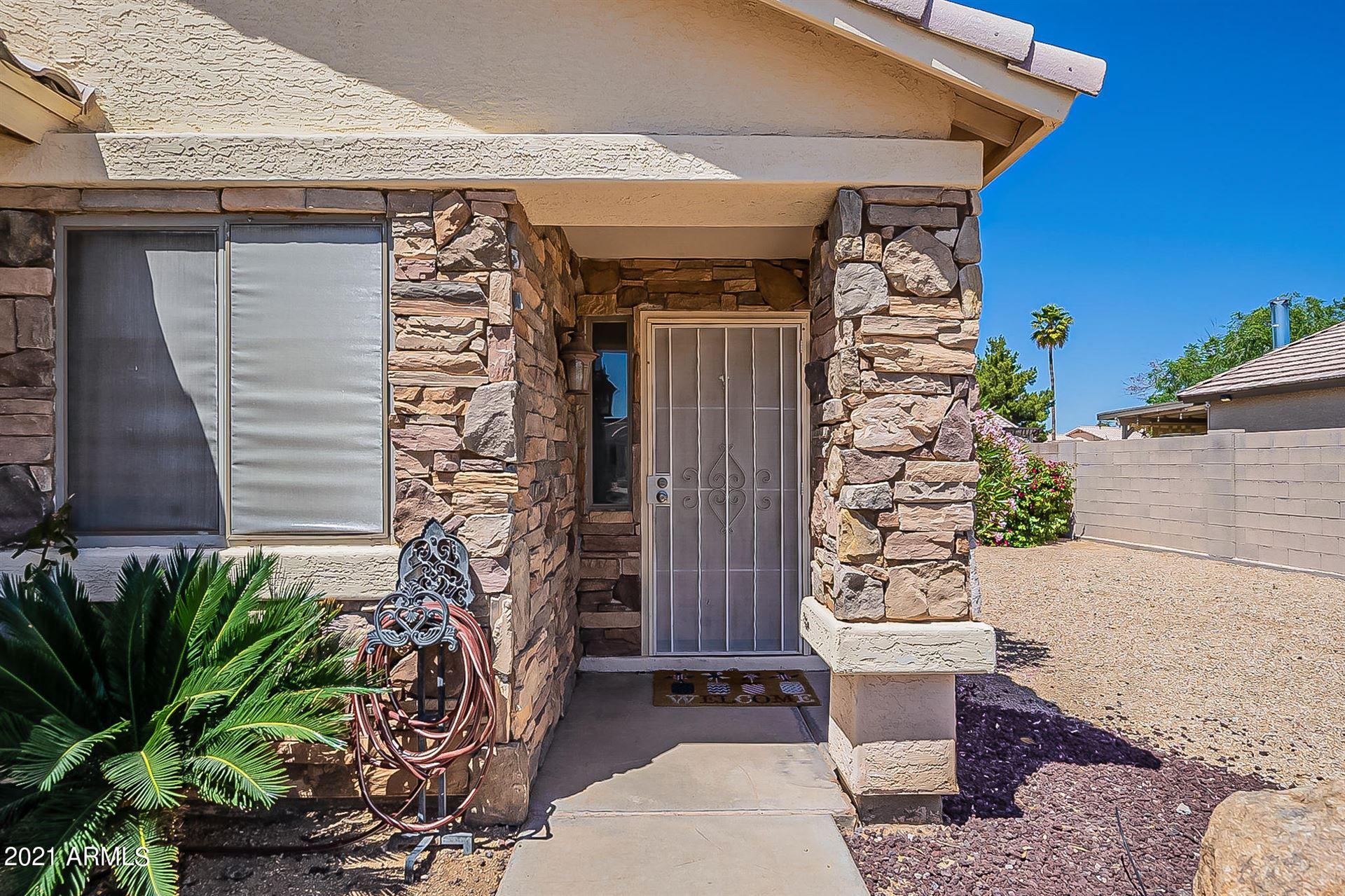 Photo of 16534 N 157TH Avenue, Surprise, AZ 85374 (MLS # 6232407)