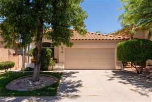 Photo of 10030 E CELTIC Drive E, Scottsdale, AZ 85260 (MLS # 5939408)