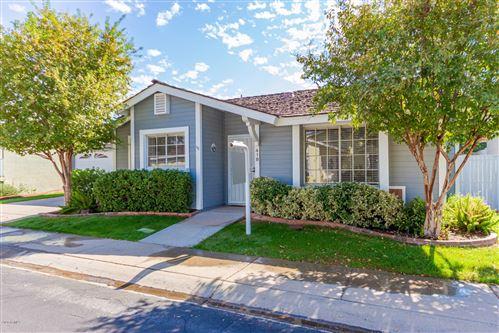 Photo of 419 E Hartford Avenue, Phoenix, AZ 85022 (MLS # 6150409)