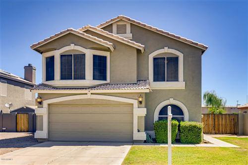 Photo of 8804 W GREER Avenue, Peoria, AZ 85345 (MLS # 6098411)