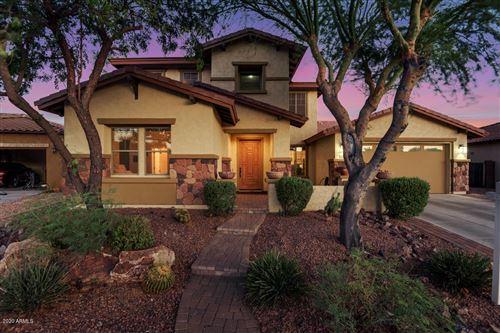 Photo of 12473 W MONTGOMERY Road, Peoria, AZ 85383 (MLS # 6108412)