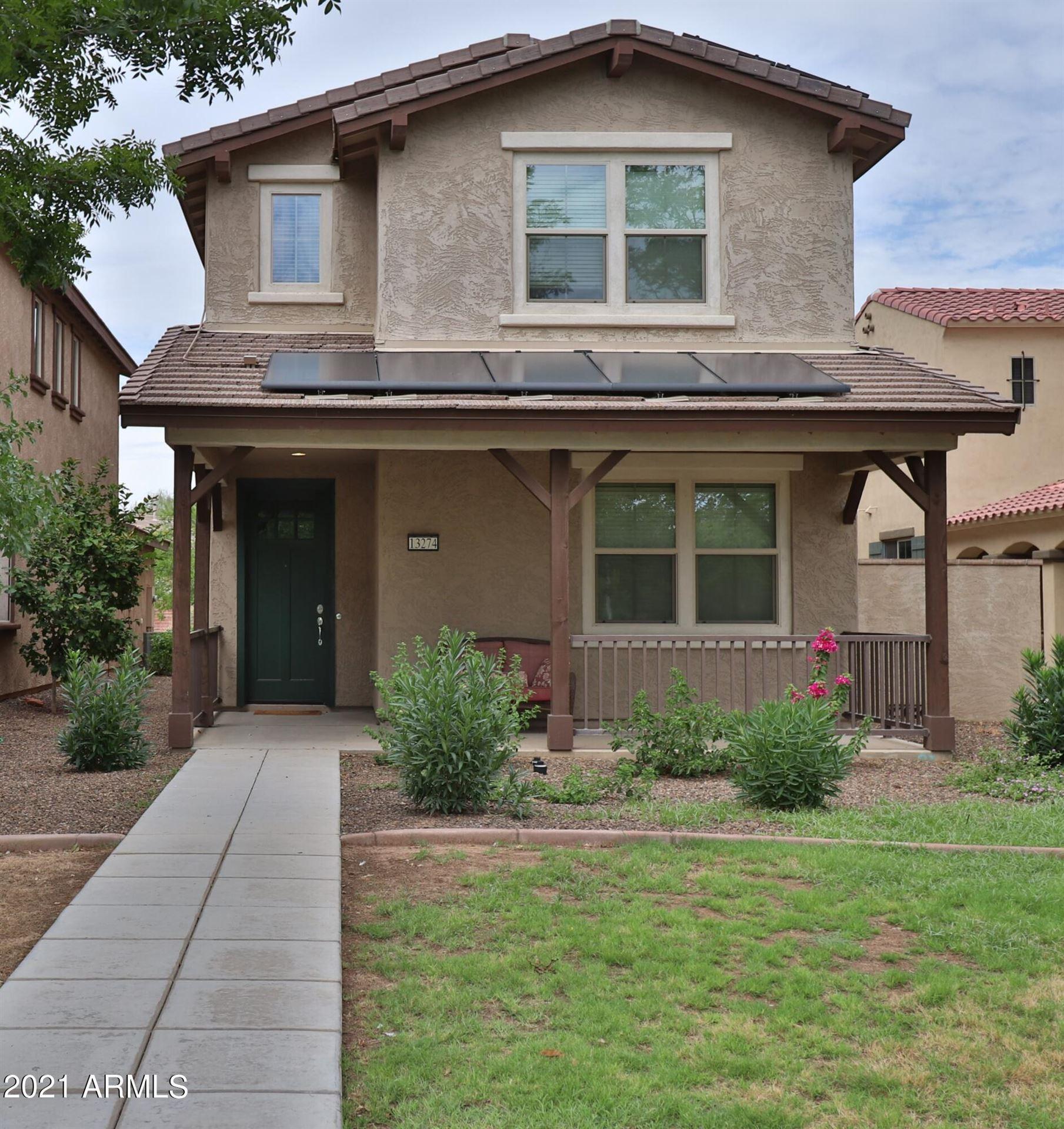 13274 N FOUNDERS PARK Boulevard, Surprise, AZ 85379 - MLS#: 6267413