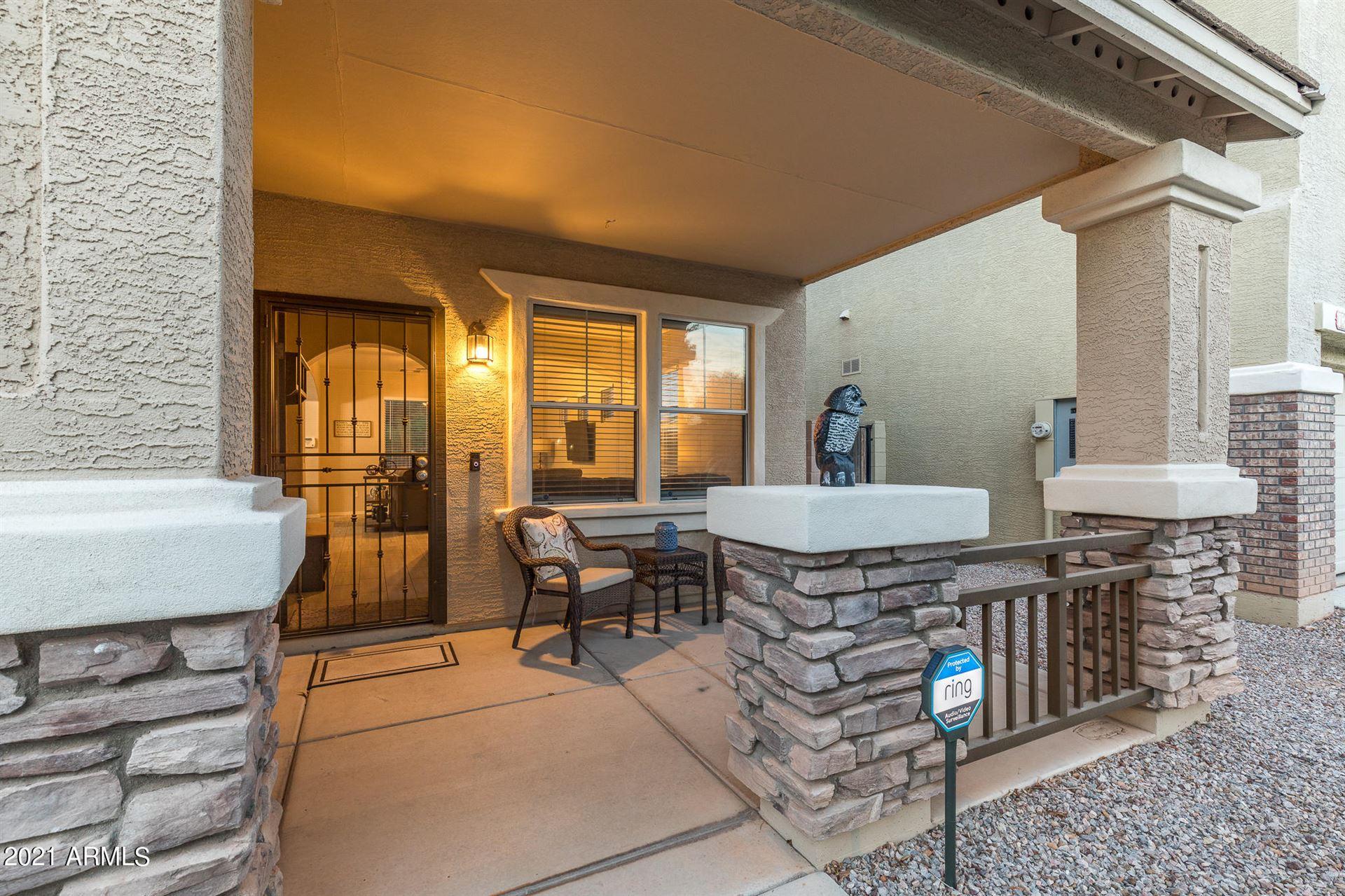 Photo of 1329 S 121ST Drive, Avondale, AZ 85323 (MLS # 6267414)