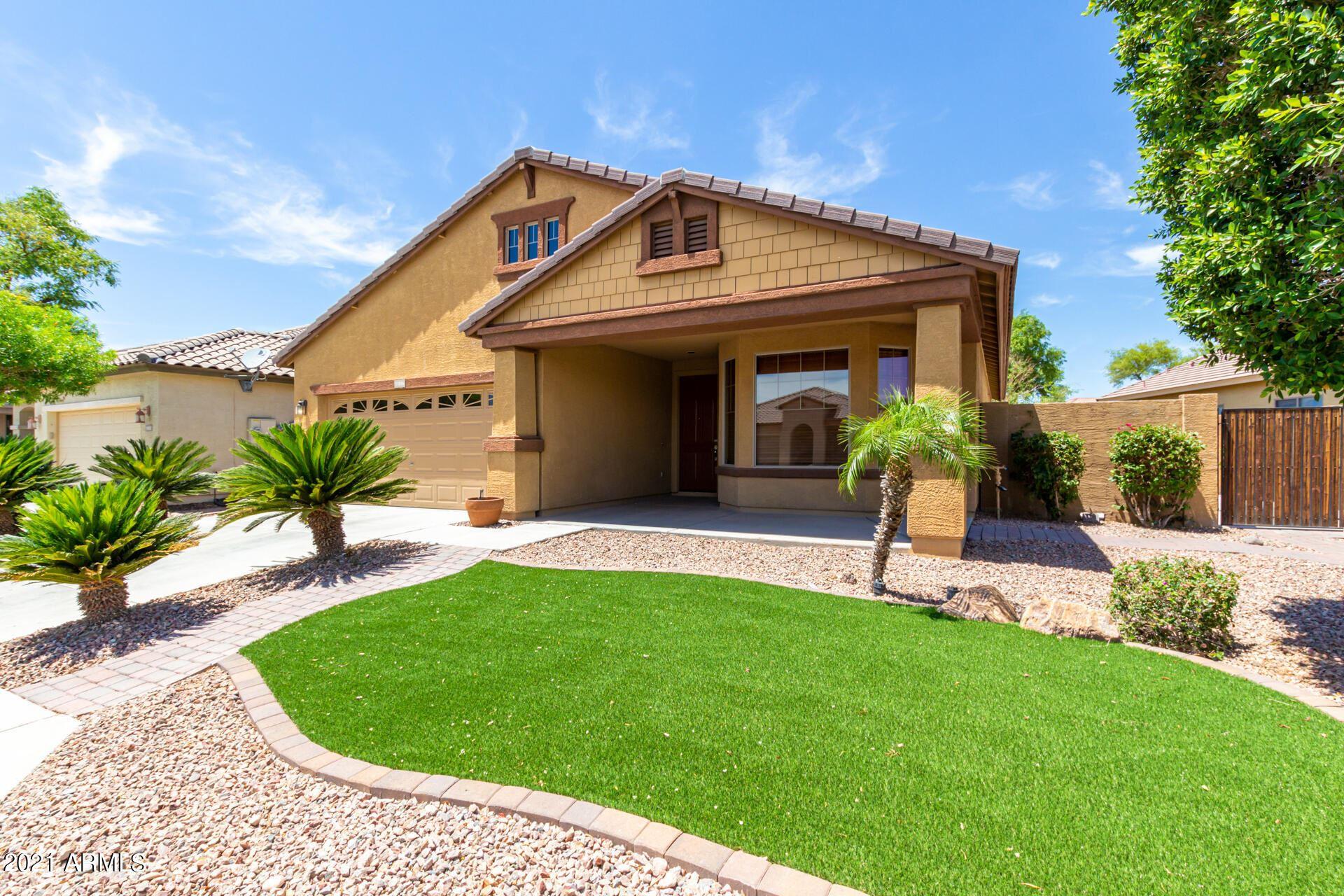 Photo of 11816 W VILLA CHULA Lane, Sun City, AZ 85373 (MLS # 6249416)