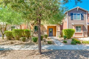 Photo of 4380 E ROSEMONTE Drive, Phoenix, AZ 85050 (MLS # 5965419)