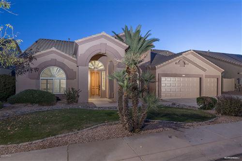 Photo of 723 W AMBERWOOD Drive, Phoenix, AZ 85045 (MLS # 6166421)