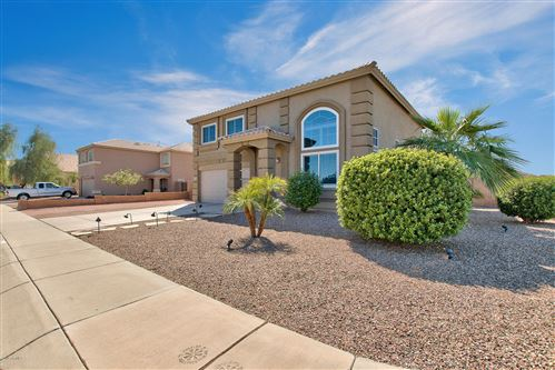 Photo of 12425 W Berry Lane, El Mirage, AZ 85335 (MLS # 5994423)