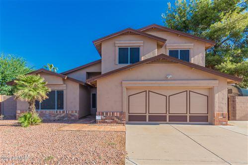 Photo of 3933 W SAGUARO PARK Lane, Glendale, AZ 85310 (MLS # 6268423)