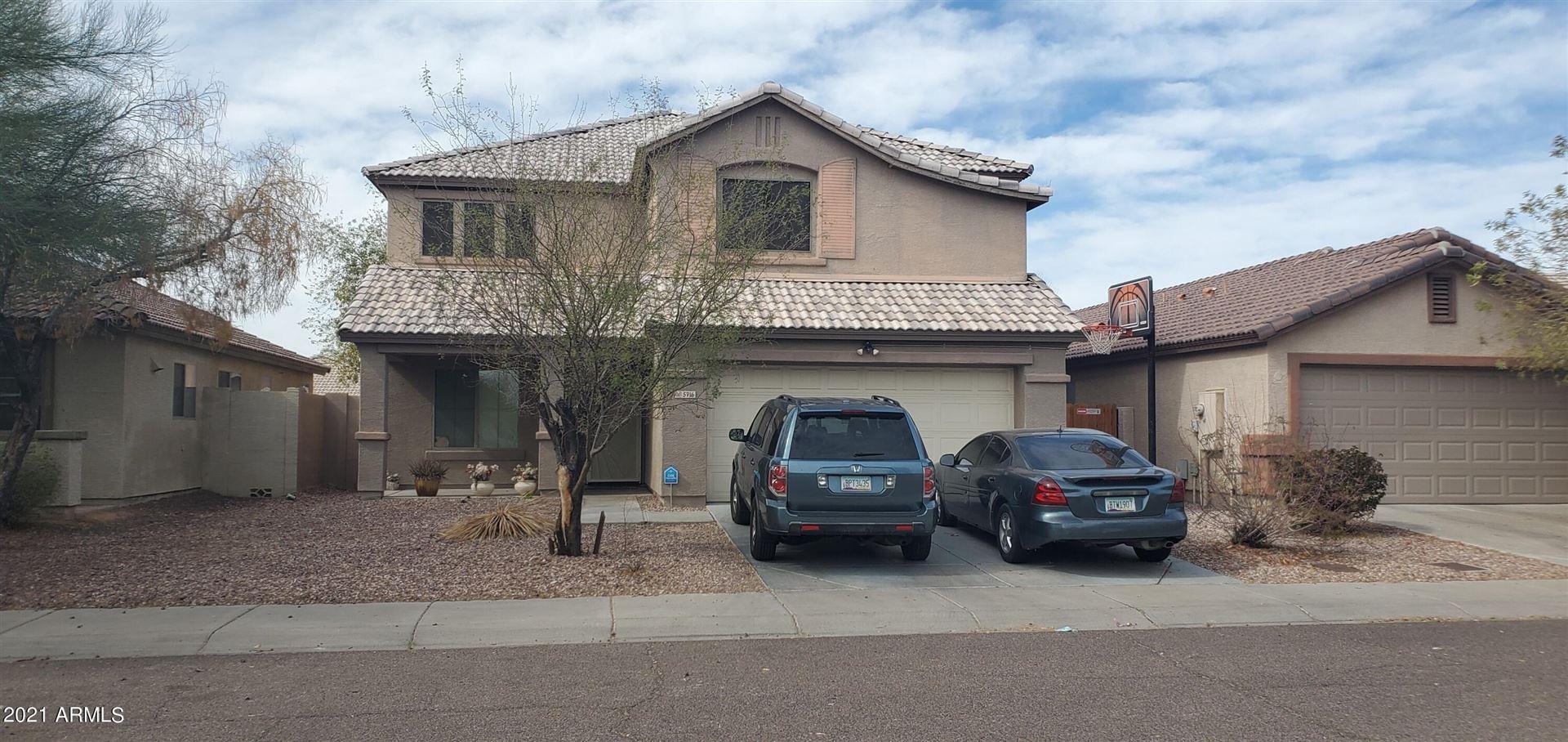 5716 S 16TH Lane, Phoenix, AZ 85041 - MLS#: 6250424