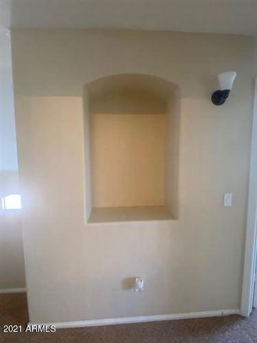 Tiny photo for 41603 W WARREN Lane, Maricopa, AZ 85138 (MLS # 6282425)