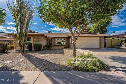 Photo of 5229 W BERYL Avenue, Glendale, AZ 85302 (MLS # 6309426)
