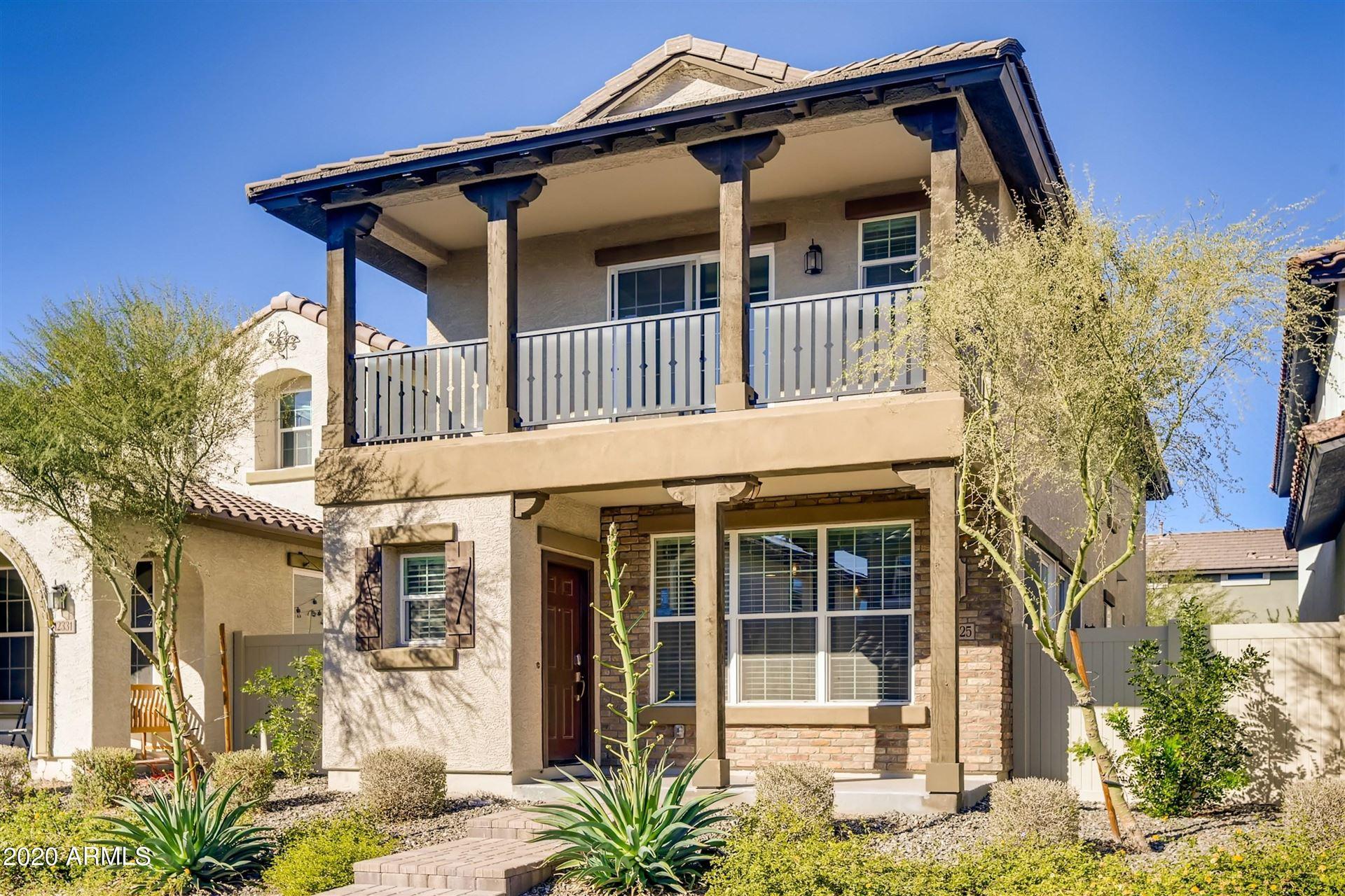 12325 W ESSIG Way, Peoria, AZ 85383 - MLS#: 6172426