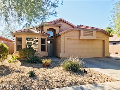Photo of 4501 E LONE CACTUS Drive, Phoenix, AZ 85050 (MLS # 6173427)