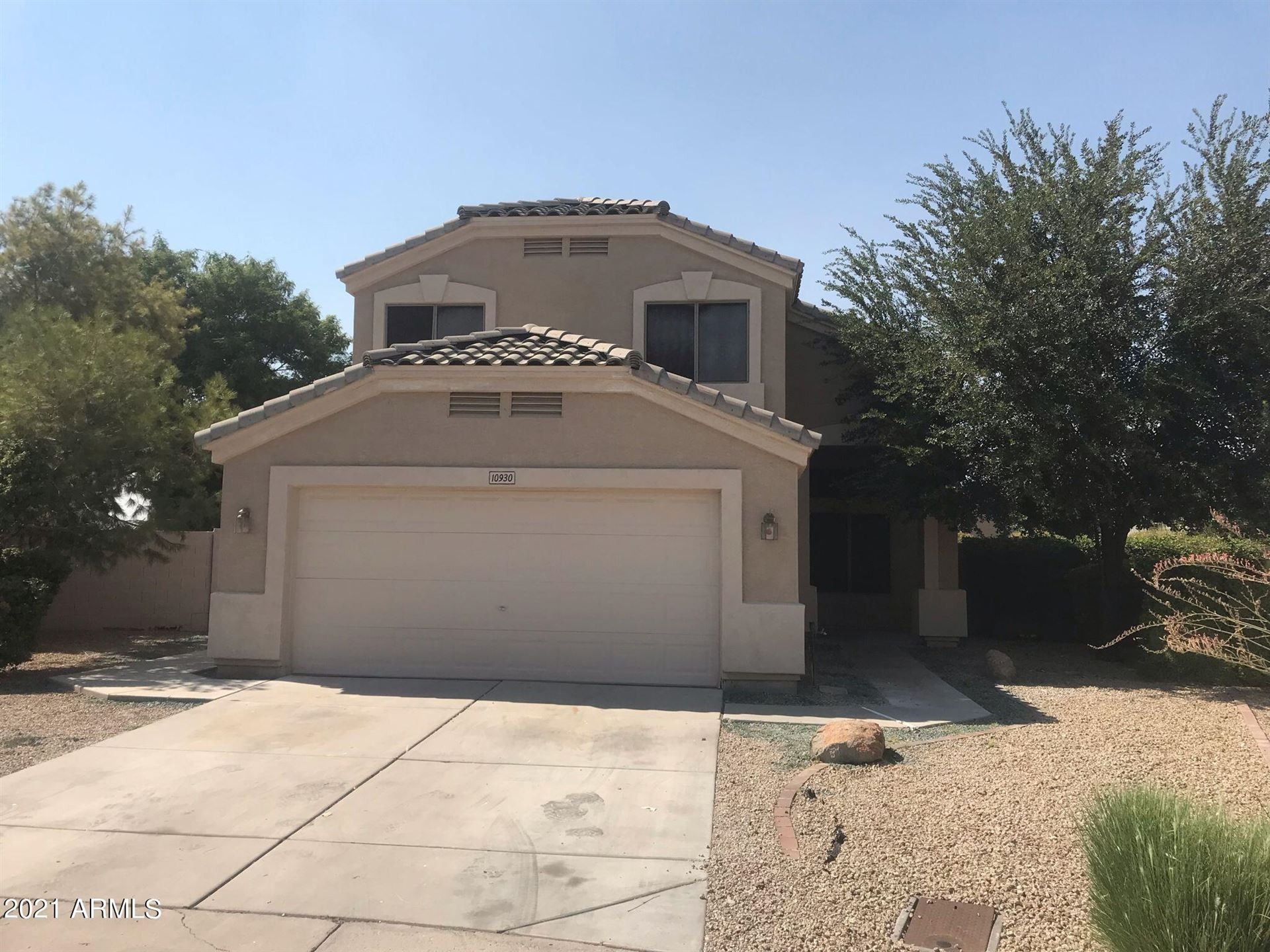 Photo of 10930 W CAMBRIDGE Avenue, Avondale, AZ 85392 (MLS # 6294428)