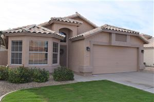 Photo of 9745 W YUKON Drive, Peoria, AZ 85382 (MLS # 6005430)