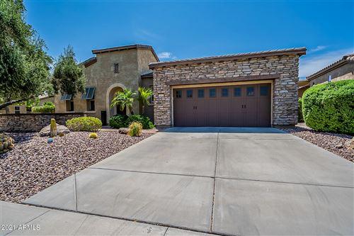Photo of 12631 W BAJADA Road, Peoria, AZ 85383 (MLS # 6268430)
