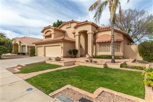 Photo of 1360 W COURTNEY Lane, Tempe, AZ 85284 (MLS # 5897431)