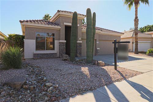 Photo of 13589 W HOLLY Street, Goodyear, AZ 85395 (MLS # 6163434)