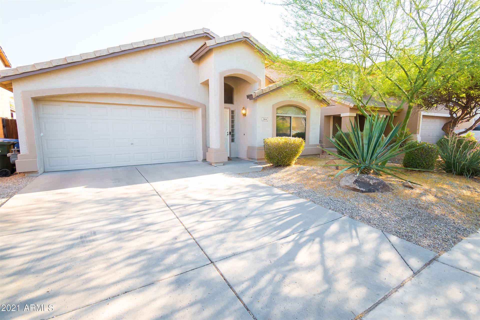 2414 W RUNNING DEER Trail, Phoenix, AZ 85085 - MLS#: 6249434