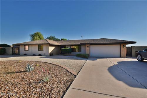 Photo of 8767 W VILLA HERMOSA --, Peoria, AZ 85383 (MLS # 6218437)