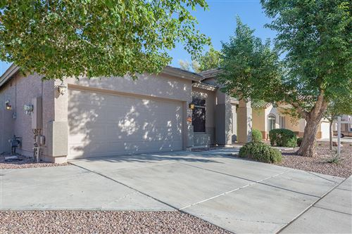 Photo of 43292 W OAKLAND Court, Maricopa, AZ 85138 (MLS # 5995438)